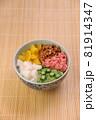 ネバネバ丼 81914347