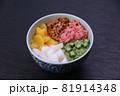 ネバネバ丼 81914348