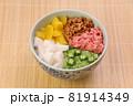 ネバネバ丼 81914349