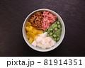 ネバネバ丼 81914351
