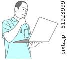 ノートパソコンを持った禿げた男性が、考えるポーズをするイラスト 81923999
