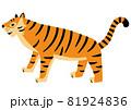 横向きのトラ 81924836