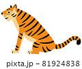 横向きで座るトラ 81924838
