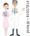若い女性看護師とベテラン医師 81927814