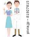 若い女性看護師と男性医師 81927815