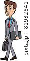 アメコミ パソコンを持つビジネスマン 81932841