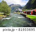 ノルウェー ガイランゲル ジオラマ風 81933695