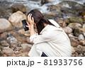 遭難 助けを求める女性 山で遭難する女性 山岳遭難する女性 81933756