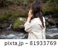 遭難 助けを求める女性 山で遭難する女性 山岳遭難する女性 81933769
