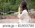 遭難 助けを求める女性 山で遭難する女性 山岳遭難する女性 81933780