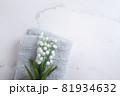 鈴蘭・すずらん・スズランの花。コピースペース有りの白背景 81934632