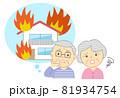家と火事を心配するシニア 81934754