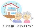 家と地震を心配するシニア 81934757