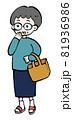 立ち話する中年の女性のイラスト 81936986