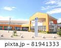 道の駅 あかばねロコステーション(愛知県田原市) 81941333