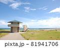 道の駅 あかばねロコステーションに隣接の赤羽根海岸展望台(愛知県田原市) 81941706