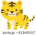 かわいいトラのキャラクター 81949507