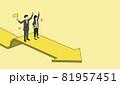 ビジネスパーソンと伸びる矢印、黄色とグレーのイラスト、コピースペース、ベクター 81957451