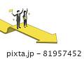 ビジネスパーソンと伸びる矢印、黄色とグレーのイラスト、コピースペース、ベクター 81957452