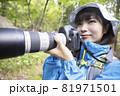 山で写真を撮る女性 トレッキングイメージ 81971501