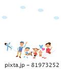 飛行機雲に座って旅行に出かける家族 81973252