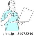 ノートパソコンを持った禿げた男性が、握り拳をし、見上げているイラスト 81978249