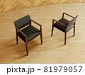 【3DCG】AndreuWorldのチェアーValeriaSO7508 81979057