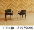【3DCG】AndreuWorldのチェアーValeriaSO7508 81979060