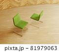 【3DCG】AndreuWorldのチェアーSI0594 81979063