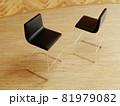 【3DCG】AndreuWorldのチェアーBQ0599 81979082