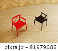 【3DCG】AndreuWorldのチェアーSmileBQ0333とBQ0335 81979086