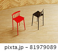 【3DCG】AndreuWorldのチェアーSmileBQ0327とBQ0337 81979089