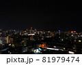 地方の夜景 住宅街から中心部を望む(高松市) 81979474