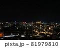 地方都市の夜景 81979810