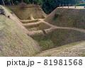 史跡 山中城跡 本丸堀と櫓台 81981568