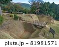 史跡 山中城跡 本丸堀と櫓台 81981571