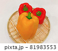 黄色のパプリカと赤のパプリカ 81983553