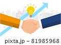 オレンジのロゴの会社と青いロゴの会社の提携イメージ、ビジネスコンセプトイラスト、ベクター 81985968