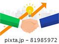 緑のロゴの会社と青のロゴの会社の提携イメージ、ビジネスコンセプトイラスト、ベクター 81985972