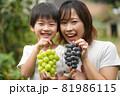 葡萄を持つ親子 81986115