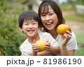 梨を持つ親子 81986190