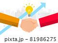 オレンジのロゴの会社と赤のロゴの会社の提携イメージ、ビジネスコンセプトイラスト、ベクター 81986275