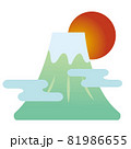 年賀素材:富士山 81986655