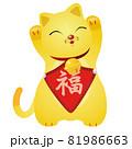 年賀素材:招き猫 81986663