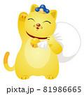 年賀素材:招き猫 81986665