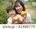 梨を持つ親子 81986770