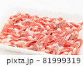 豚ロース薄切り肉 81999319