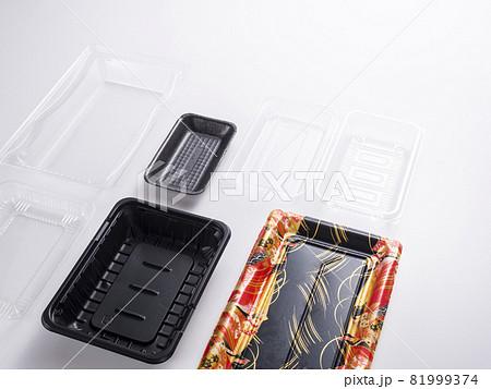 プラスティック容器 81999374