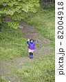小学生トレッキングイメージ トレッキングコースから手を振る小学生女の子 82004918