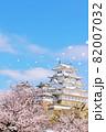 兵庫県 春の桜吹雪と青空の姫路城 82007032